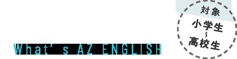 What's AZ ENGLISH