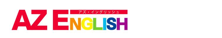 AZ ENGLISH